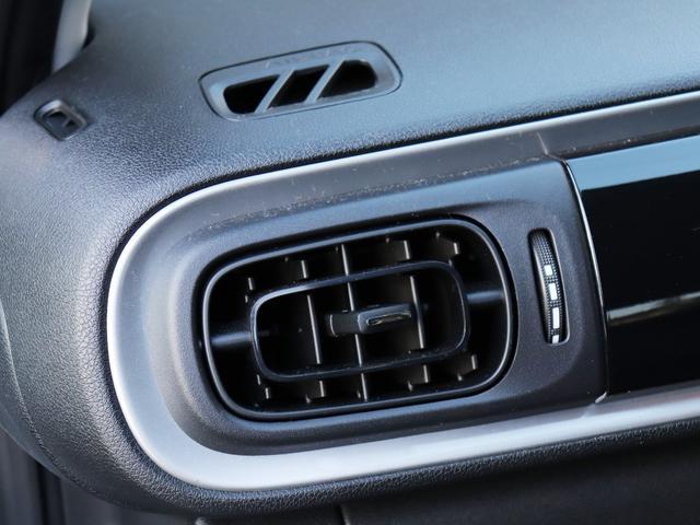 フィール 1オーナー禁煙 純正ナビ フルセグTV バックカメラ リアコーナーセンサー USB入力端子 衝突被害軽減ブレーキ 7インチタッチパネルスクリーン(43枚目)