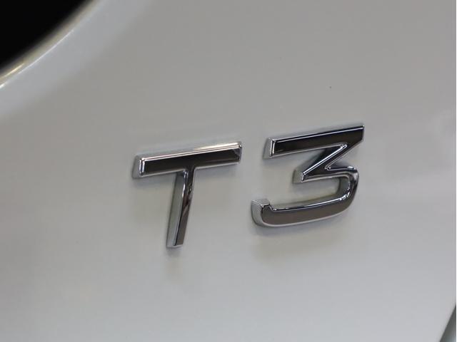 T3 モメンタム 禁煙車 ワンオーナー 純正ナビ TV 後期モデル LEDヘッドライト 歩行者エアバッグ アクティブハイビーム 衝突被害軽減ブレーキ(33枚目)