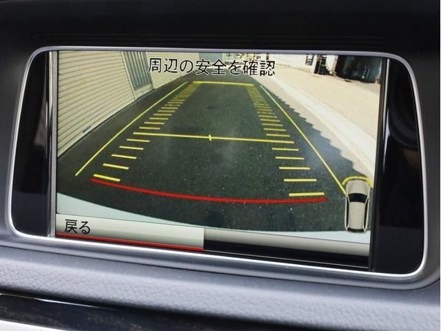 E250 ステーションワゴン アバンギャルド 1オーナー禁煙 ディーラー記録簿 純正ナビ フルセグTV Bカメラ ステアリングアシスト付きアダプティブクルーズコントロール AMG18AW AMG18インチホイール 大型ブレーキ 電動リアゲート(11枚目)