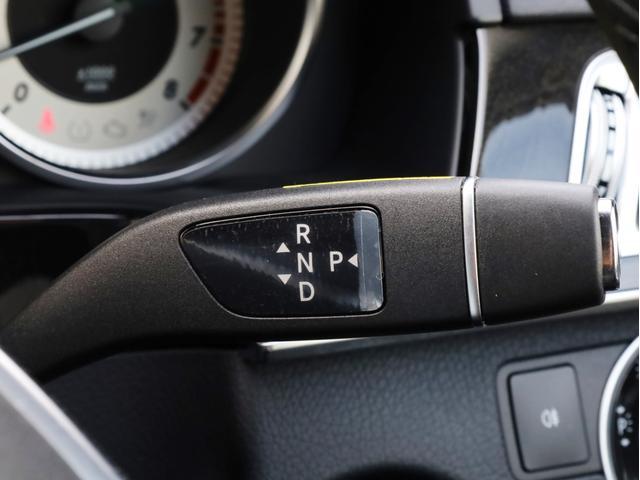 E250 ステーションワゴン アバンギャルド 1オーナー禁煙 ディーラー記録簿 純正ナビ フルセグTV Bカメラ ステアリングアシスト付きアダプティブクルーズコントロール AMG18AW AMG18インチホイール 大型ブレーキ 電動リアゲート(12枚目)