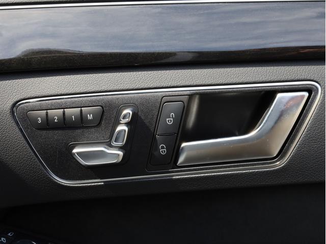 E250 ステーションワゴン アバンギャルド 1オーナー禁煙 ディーラー記録簿 純正ナビ フルセグTV Bカメラ ステアリングアシスト付きアダプティブクルーズコントロール AMG18AW AMG18インチホイール 大型ブレーキ 電動リアゲート(22枚目)