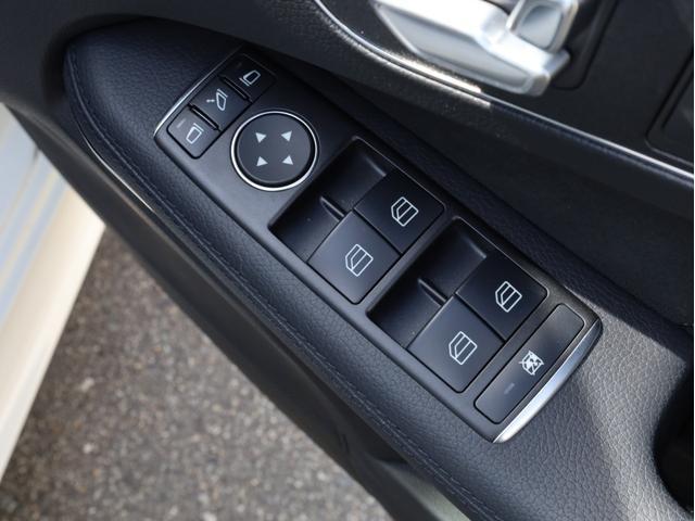 E250 ステーションワゴン アバンギャルド 1オーナー禁煙 ディーラー記録簿 純正ナビ フルセグTV Bカメラ ステアリングアシスト付きアダプティブクルーズコントロール AMG18AW AMG18インチホイール 大型ブレーキ 電動リアゲート(23枚目)