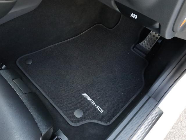 E250 ステーションワゴン アバンギャルド 1オーナー禁煙 ディーラー記録簿 純正ナビ フルセグTV Bカメラ ステアリングアシスト付きアダプティブクルーズコントロール AMG18AW AMG18インチホイール 大型ブレーキ 電動リアゲート(26枚目)