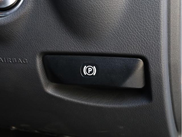 E250 ステーションワゴン アバンギャルド 1オーナー禁煙 ディーラー記録簿 純正ナビ フルセグTV Bカメラ ステアリングアシスト付きアダプティブクルーズコントロール AMG18AW AMG18インチホイール 大型ブレーキ 電動リアゲート(28枚目)