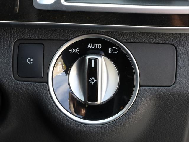 E250 ステーションワゴン アバンギャルド 1オーナー禁煙 ディーラー記録簿 純正ナビ フルセグTV Bカメラ ステアリングアシスト付きアダプティブクルーズコントロール AMG18AW AMG18インチホイール 大型ブレーキ 電動リアゲート(29枚目)