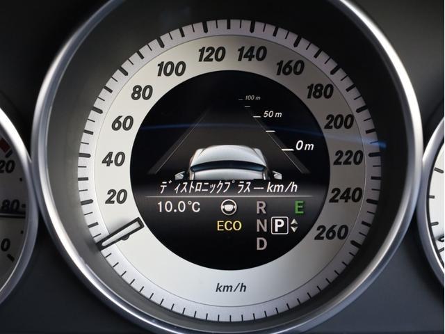 E250 ステーションワゴン アバンギャルド 1オーナー禁煙 ディーラー記録簿 純正ナビ フルセグTV Bカメラ ステアリングアシスト付きアダプティブクルーズコントロール AMG18AW AMG18インチホイール 大型ブレーキ 電動リアゲート(32枚目)