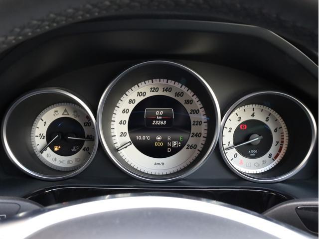 E250 ステーションワゴン アバンギャルド 1オーナー禁煙 ディーラー記録簿 純正ナビ フルセグTV Bカメラ ステアリングアシスト付きアダプティブクルーズコントロール AMG18AW AMG18インチホイール 大型ブレーキ 電動リアゲート(35枚目)
