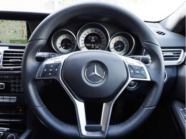E250 ステーションワゴン アバンギャルド 1オーナー禁煙 ディーラー記録簿 純正ナビ フルセグTV Bカメラ ステアリングアシスト付きアダプティブクルーズコントロール AMG18AW AMG18インチホイール 大型ブレーキ 電動リアゲート(36枚目)