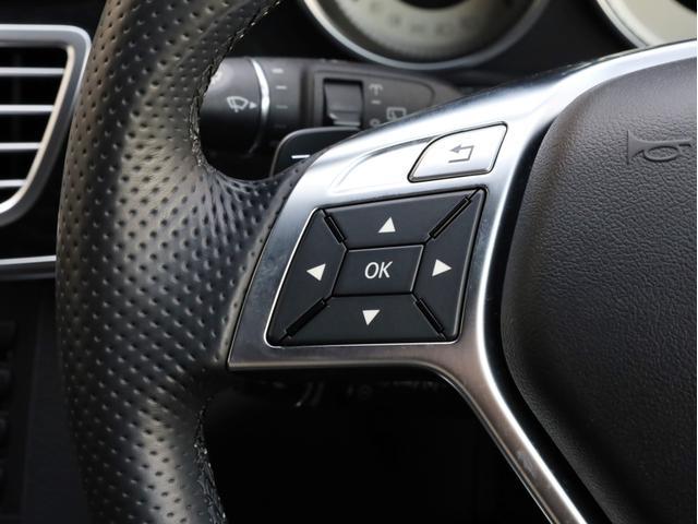 E250 ステーションワゴン アバンギャルド 1オーナー禁煙 ディーラー記録簿 純正ナビ フルセグTV Bカメラ ステアリングアシスト付きアダプティブクルーズコントロール AMG18AW AMG18インチホイール 大型ブレーキ 電動リアゲート(37枚目)