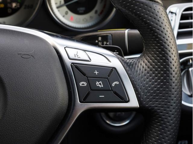 E250 ステーションワゴン アバンギャルド 1オーナー禁煙 ディーラー記録簿 純正ナビ フルセグTV Bカメラ ステアリングアシスト付きアダプティブクルーズコントロール AMG18AW AMG18インチホイール 大型ブレーキ 電動リアゲート(38枚目)