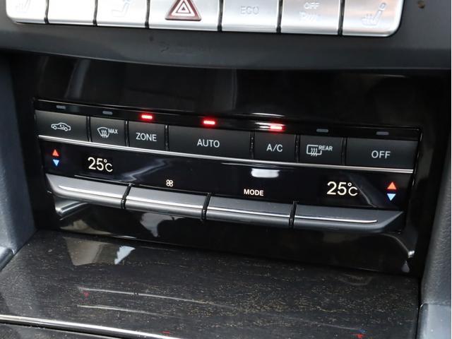 E250 ステーションワゴン アバンギャルド 1オーナー禁煙 ディーラー記録簿 純正ナビ フルセグTV Bカメラ ステアリングアシスト付きアダプティブクルーズコントロール AMG18AW AMG18インチホイール 大型ブレーキ 電動リアゲート(43枚目)