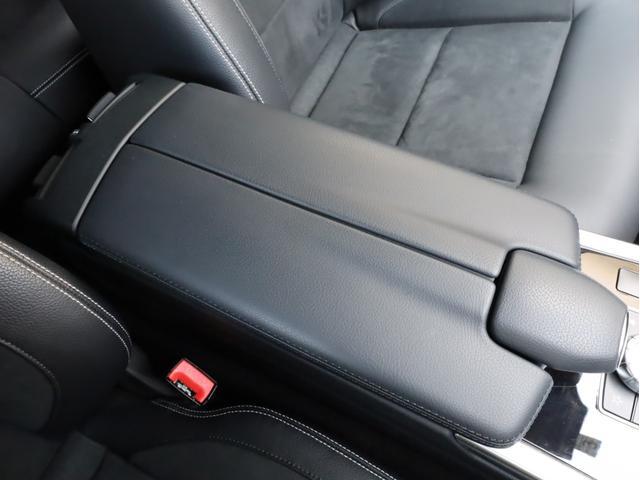 E250 ステーションワゴン アバンギャルド 1オーナー禁煙 ディーラー記録簿 純正ナビ フルセグTV Bカメラ ステアリングアシスト付きアダプティブクルーズコントロール AMG18AW AMG18インチホイール 大型ブレーキ 電動リアゲート(46枚目)