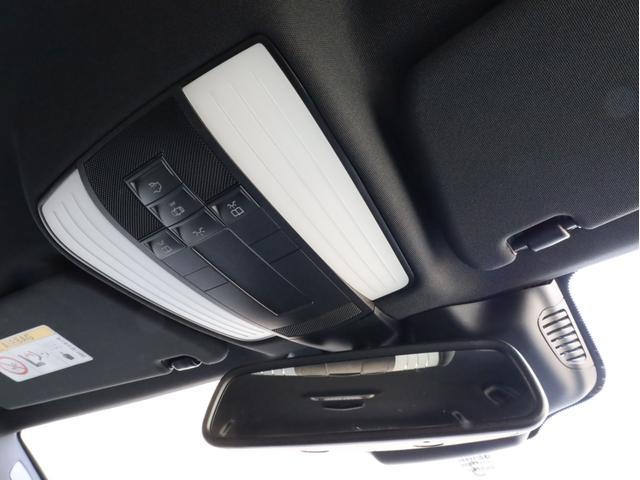 E250 ステーションワゴン アバンギャルド 1オーナー禁煙 ディーラー記録簿 純正ナビ フルセグTV Bカメラ ステアリングアシスト付きアダプティブクルーズコントロール AMG18AW AMG18インチホイール 大型ブレーキ 電動リアゲート(48枚目)