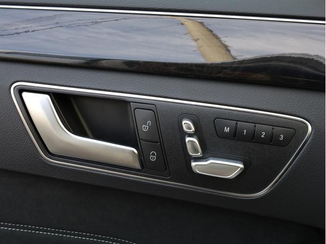 E250 ステーションワゴン アバンギャルド 1オーナー禁煙 ディーラー記録簿 純正ナビ フルセグTV Bカメラ ステアリングアシスト付きアダプティブクルーズコントロール AMG18AW AMG18インチホイール 大型ブレーキ 電動リアゲート(56枚目)