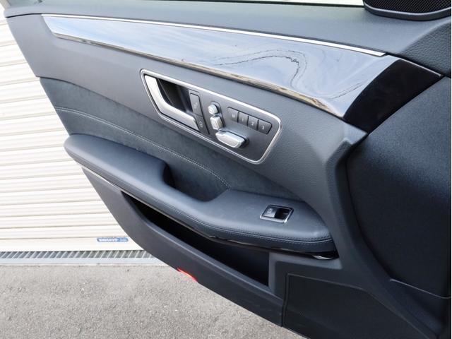 E250 ステーションワゴン アバンギャルド 1オーナー禁煙 ディーラー記録簿 純正ナビ フルセグTV Bカメラ ステアリングアシスト付きアダプティブクルーズコントロール AMG18AW AMG18インチホイール 大型ブレーキ 電動リアゲート(57枚目)