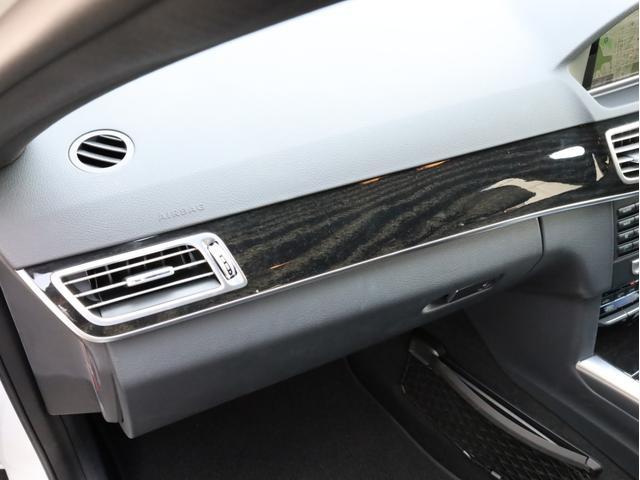 E250 ステーションワゴン アバンギャルド 1オーナー禁煙 ディーラー記録簿 純正ナビ フルセグTV Bカメラ ステアリングアシスト付きアダプティブクルーズコントロール AMG18AW AMG18インチホイール 大型ブレーキ 電動リアゲート(58枚目)
