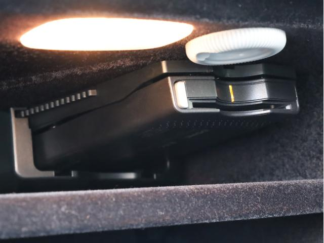 E250 ステーションワゴン アバンギャルド 1オーナー禁煙 ディーラー記録簿 純正ナビ フルセグTV Bカメラ ステアリングアシスト付きアダプティブクルーズコントロール AMG18AW AMG18インチホイール 大型ブレーキ 電動リアゲート(60枚目)