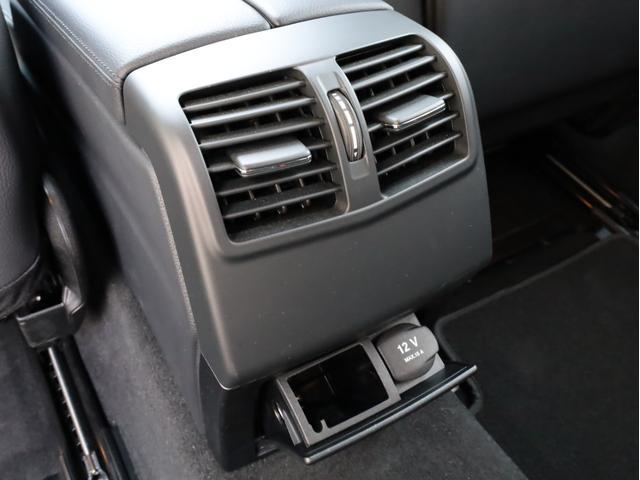 E250 ステーションワゴン アバンギャルド 1オーナー禁煙 ディーラー記録簿 純正ナビ フルセグTV Bカメラ ステアリングアシスト付きアダプティブクルーズコントロール AMG18AW AMG18インチホイール 大型ブレーキ 電動リアゲート(61枚目)