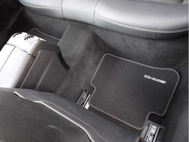 E250 ステーションワゴン アバンギャルド 1オーナー禁煙 ディーラー記録簿 純正ナビ フルセグTV Bカメラ ステアリングアシスト付きアダプティブクルーズコントロール AMG18AW AMG18インチホイール 大型ブレーキ 電動リアゲート(64枚目)