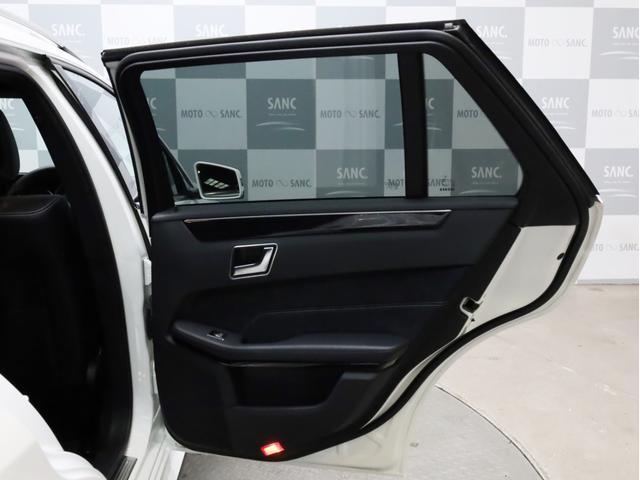 E250 ステーションワゴン アバンギャルド 1オーナー禁煙 ディーラー記録簿 純正ナビ フルセグTV Bカメラ ステアリングアシスト付きアダプティブクルーズコントロール AMG18AW AMG18インチホイール 大型ブレーキ 電動リアゲート(73枚目)