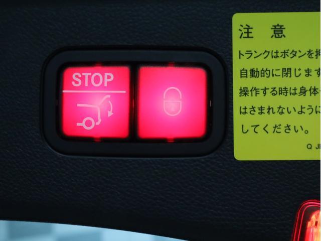 E250 ステーションワゴン アバンギャルド 1オーナー禁煙 ディーラー記録簿 純正ナビ フルセグTV Bカメラ ステアリングアシスト付きアダプティブクルーズコントロール AMG18AW AMG18インチホイール 大型ブレーキ 電動リアゲート(76枚目)