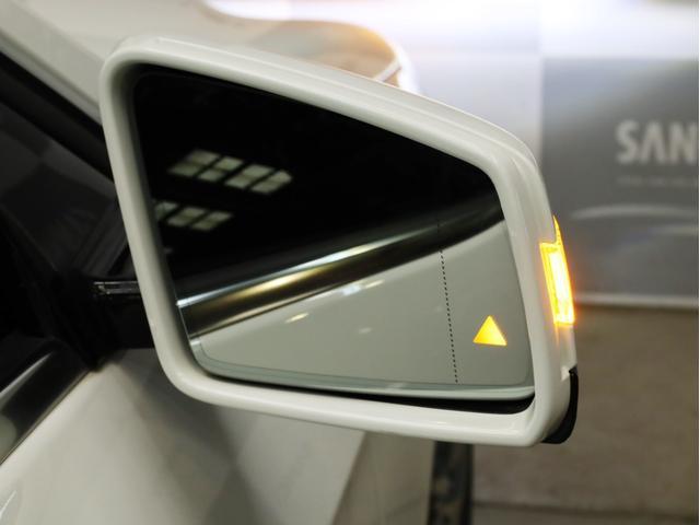 E250 ステーションワゴン アバンギャルド 1オーナー禁煙 ディーラー記録簿 純正ナビ フルセグTV Bカメラ ステアリングアシスト付きアダプティブクルーズコントロール AMG18AW AMG18インチホイール 大型ブレーキ 電動リアゲート(78枚目)