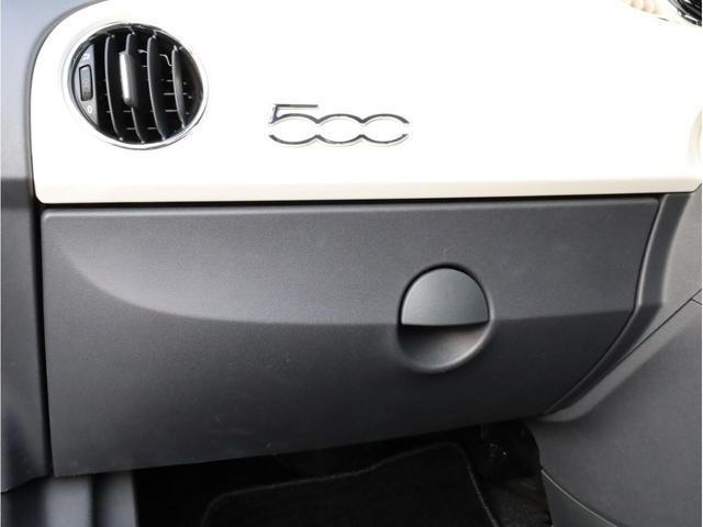 アッラモーダ 禁煙1オーナーD記録簿 ポルトローナ・フラウ製ブラウンレザーシート カロッツェリア製2DINナビ フルセグTV DVD再生 Bluetooth ガラスルーフ ETC リアコーナーセンサー キセノン(47枚目)