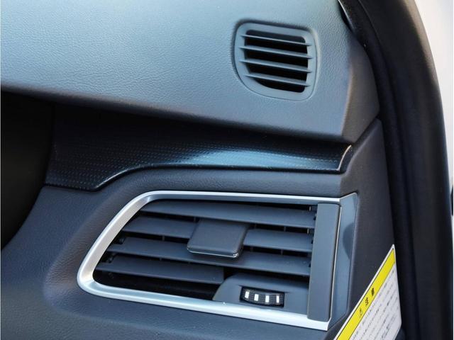 SW GT ブルーHDi 禁煙 ガラスルーフ LEDヘッドライト スマートキー 4ゾーン独立調整エアコン ナビTV バックカメラ オートマチックハイビーム ドライブレコーダー(27枚目)