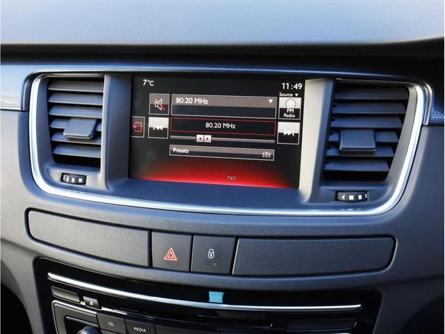 SW GT ブルーHDi 禁煙 ガラスルーフ LEDヘッドライト スマートキー 4ゾーン独立調整エアコン ナビTV バックカメラ オートマチックハイビーム ドライブレコーダー(35枚目)