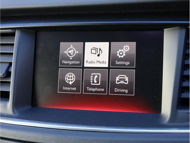 SW GT ブルーHDi 禁煙 ガラスルーフ LEDヘッドライト スマートキー 4ゾーン独立調整エアコン ナビTV バックカメラ オートマチックハイビーム ドライブレコーダー(36枚目)