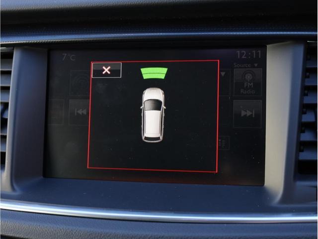 SW GT ブルーHDi 禁煙 ガラスルーフ LEDヘッドライト スマートキー 4ゾーン独立調整エアコン ナビTV バックカメラ オートマチックハイビーム ドライブレコーダー(37枚目)