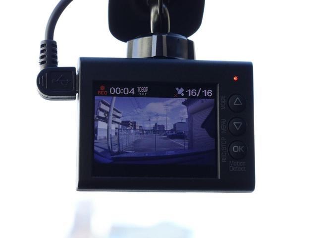 SW GT ブルーHDi 禁煙 ガラスルーフ LEDヘッドライト スマートキー 4ゾーン独立調整エアコン ナビTV バックカメラ オートマチックハイビーム ドライブレコーダー(46枚目)
