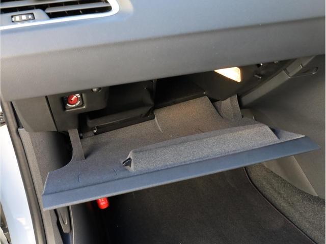 SW GT ブルーHDi 禁煙 ガラスルーフ LEDヘッドライト スマートキー 4ゾーン独立調整エアコン ナビTV バックカメラ オートマチックハイビーム ドライブレコーダー(54枚目)