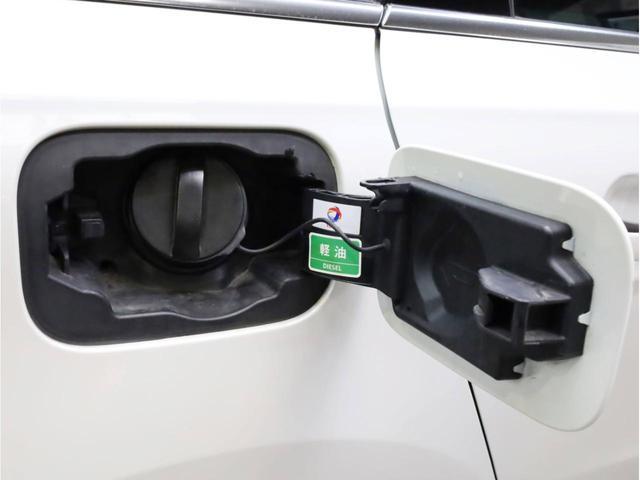 SW GT ブルーHDi 禁煙 ガラスルーフ LEDヘッドライト スマートキー 4ゾーン独立調整エアコン ナビTV バックカメラ オートマチックハイビーム ドライブレコーダー(70枚目)