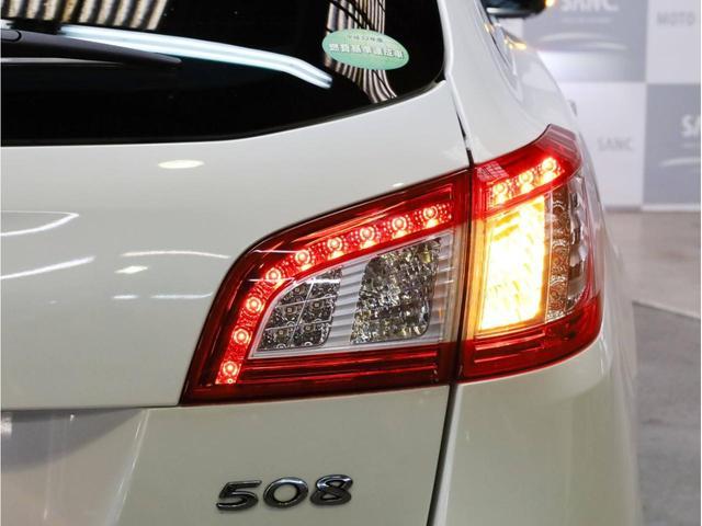 SW GT ブルーHDi 禁煙 ガラスルーフ LEDヘッドライト スマートキー 4ゾーン独立調整エアコン ナビTV バックカメラ オートマチックハイビーム ドライブレコーダー(79枚目)