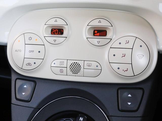 ツインエア ラウンジ 禁煙 カロッツェリア製ナビAVIC-MP33 ワンセグTV ガラスルーフ オートエアコン 15AW リアプライバシ-ガラス バイキセノンライト(11枚目)