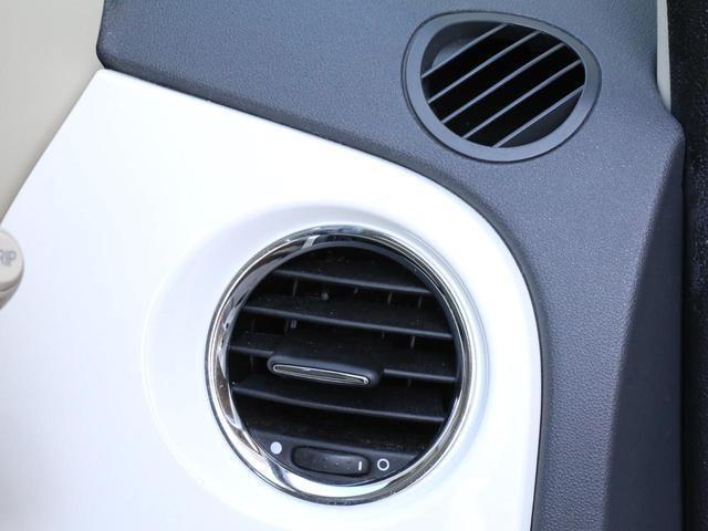 ツインエア ラウンジ 禁煙 カロッツェリア製ナビAVIC-MP33 ワンセグTV ガラスルーフ オートエアコン 15AW リアプライバシ-ガラス バイキセノンライト(75枚目)