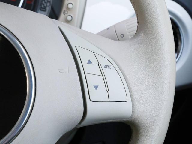 ツインエア ラウンジ 禁煙 カロッツェリア製ナビAVIC-MP33 ワンセグTV ガラスルーフ オートエアコン 15AW リアプライバシ-ガラス バイキセノンライト(79枚目)