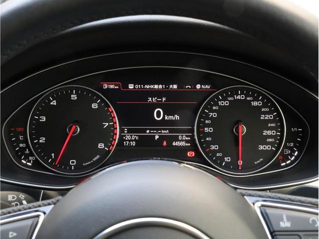 2.8FSIクワトロ Sラインパッケージ 禁煙 フルタイム4WD 黒革 19AW スポーツサス Sラインエアロ 純正ナビ フルセグTV バックカメラ BOSEオーディオ LEDヘッドライト(15枚目)