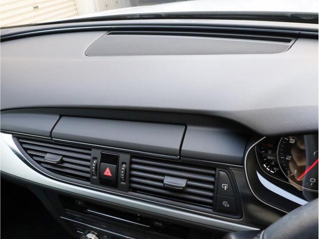 2.8FSIクワトロ Sラインパッケージ 禁煙 フルタイム4WD 黒革 19AW スポーツサス Sラインエアロ 純正ナビ フルセグTV バックカメラ BOSEオーディオ LEDヘッドライト(35枚目)