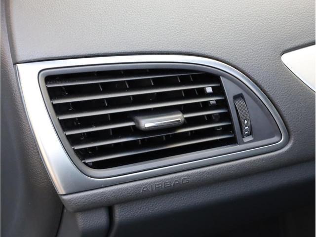 2.8FSIクワトロ Sラインパッケージ 禁煙 フルタイム4WD 黒革 19AW スポーツサス Sラインエアロ 純正ナビ フルセグTV バックカメラ BOSEオーディオ LEDヘッドライト(50枚目)
