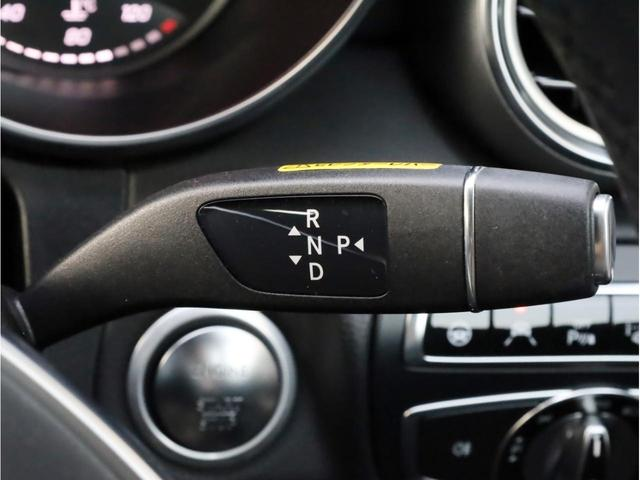 C180クーペ スポーツ+ 禁煙 レザーARTICOシート ヘッドアップディスプレイ アダプティブクルーズコントロール 衝突被害軽減ブレーキ レーンキープアシスト ステアリングアシスト 前後センサー LEDヘッドライト(12枚目)
