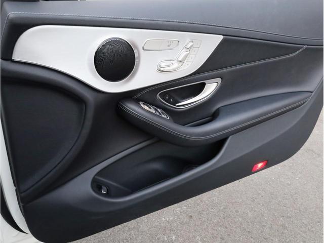 C180クーペ スポーツ+ 禁煙 レザーARTICOシート ヘッドアップディスプレイ アダプティブクルーズコントロール 衝突被害軽減ブレーキ レーンキープアシスト ステアリングアシスト 前後センサー LEDヘッドライト(22枚目)