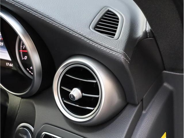 C180クーペ スポーツ+ 禁煙 レザーARTICOシート ヘッドアップディスプレイ アダプティブクルーズコントロール 衝突被害軽減ブレーキ レーンキープアシスト ステアリングアシスト 前後センサー LEDヘッドライト(28枚目)
