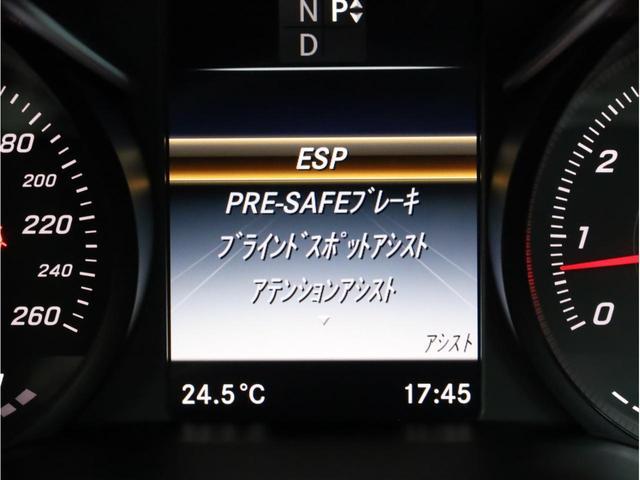 C180クーペ スポーツ+ 禁煙 レザーARTICOシート ヘッドアップディスプレイ アダプティブクルーズコントロール 衝突被害軽減ブレーキ レーンキープアシスト ステアリングアシスト 前後センサー LEDヘッドライト(29枚目)