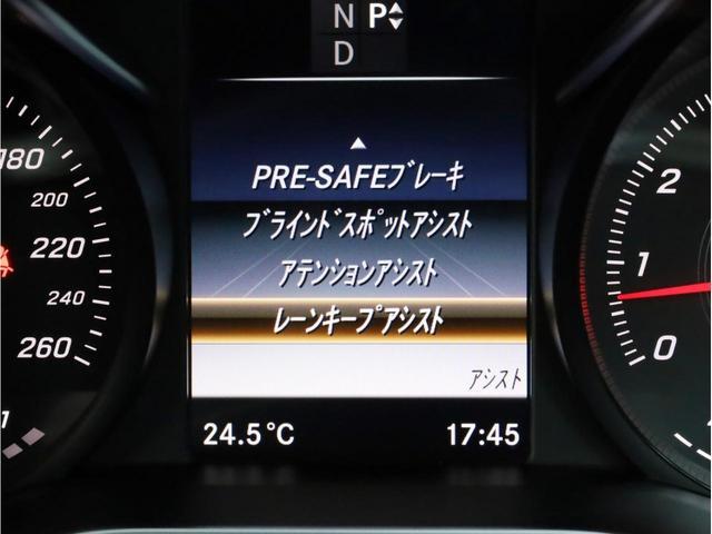 C180クーペ スポーツ+ 禁煙 レザーARTICOシート ヘッドアップディスプレイ アダプティブクルーズコントロール 衝突被害軽減ブレーキ レーンキープアシスト ステアリングアシスト 前後センサー LEDヘッドライト(30枚目)