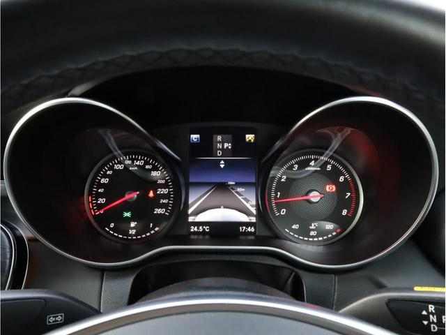 C180クーペ スポーツ+ 禁煙 レザーARTICOシート ヘッドアップディスプレイ アダプティブクルーズコントロール 衝突被害軽減ブレーキ レーンキープアシスト ステアリングアシスト 前後センサー LEDヘッドライト(31枚目)