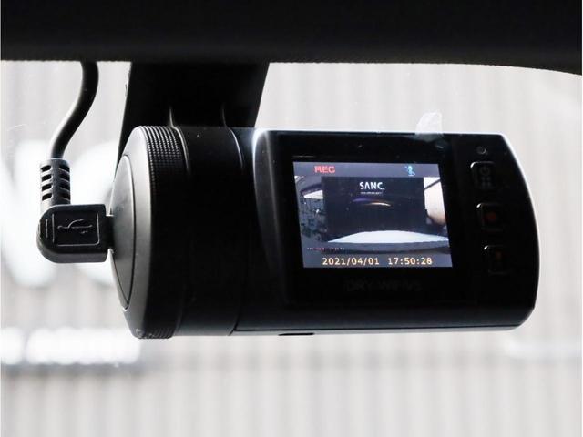 C180クーペ スポーツ+ 禁煙 レザーARTICOシート ヘッドアップディスプレイ アダプティブクルーズコントロール 衝突被害軽減ブレーキ レーンキープアシスト ステアリングアシスト 前後センサー LEDヘッドライト(45枚目)