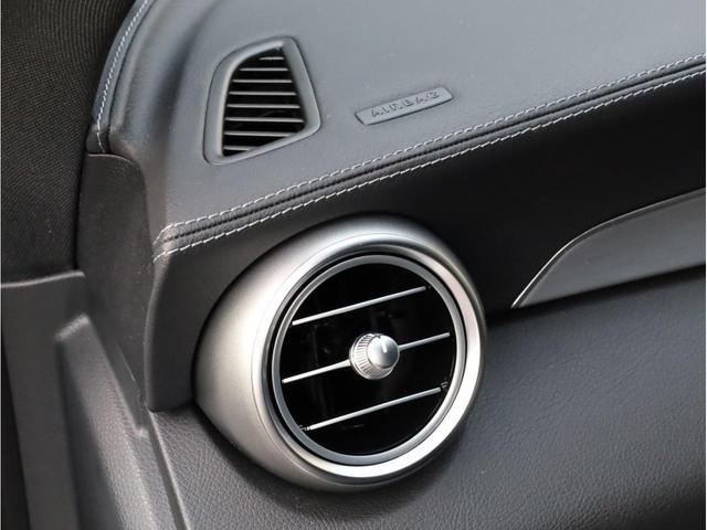 C180クーペ スポーツ+ 禁煙 レザーARTICOシート ヘッドアップディスプレイ アダプティブクルーズコントロール 衝突被害軽減ブレーキ レーンキープアシスト ステアリングアシスト 前後センサー LEDヘッドライト(50枚目)