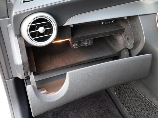 C180クーペ スポーツ+ 禁煙 レザーARTICOシート ヘッドアップディスプレイ アダプティブクルーズコントロール 衝突被害軽減ブレーキ レーンキープアシスト ステアリングアシスト 前後センサー LEDヘッドライト(51枚目)